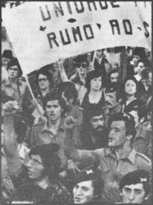 Radical troops demonstrate in Lisbon