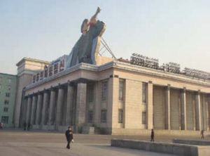 An Anarchist in North Korea