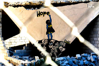 Photo, Hope amidst the wreckage in Daraya, Syria