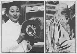 "photos, marxist-leninist ""alternatives"" for Asian women"