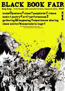 Poster shows info about book fair above drawing of a crowd made up of recognizable images of well-known anarchists