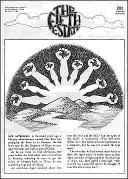 Cover image, FE #95, December 26, 1969-January 7, 1970. A drawing shows 9 fists spring up from a rural landscape. Accompanying text can be read below the image.